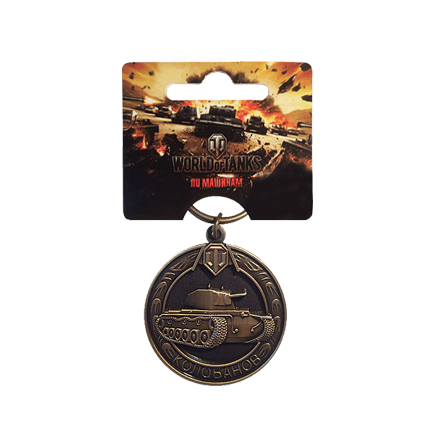 Брелок «Награды и достижения WOT» (Медаль Колобанова)
