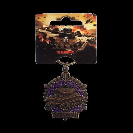 Брелок «Награды и достижения WOT» (Медаль Пула)