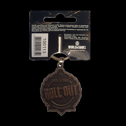 Брелок «Награды и достижения WOT» (Медаль Рэдли)