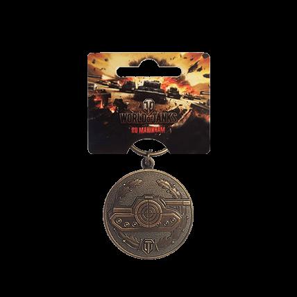 Брелок «Награды и достижения WOT» (Снайпер)