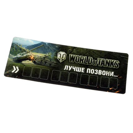 Автомобильная визитка World Of Tanks (MT-WT031507)