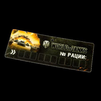 Автомобильная визитка World Of Tanks (MT-WT031504)