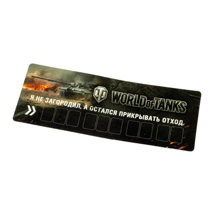 Автомобильная визитка World Of Tanks (MT-WT031503)