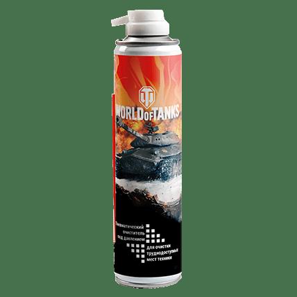 Пневматический очиститель для игровых аксессуаров WoT