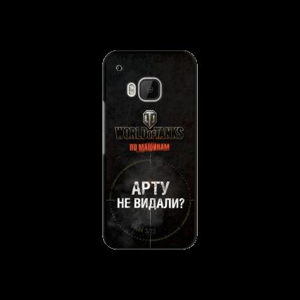 "Чехол Art Case и защитная пленка WOT ""Арту не видали"" для HTC One M9, Deppa"
