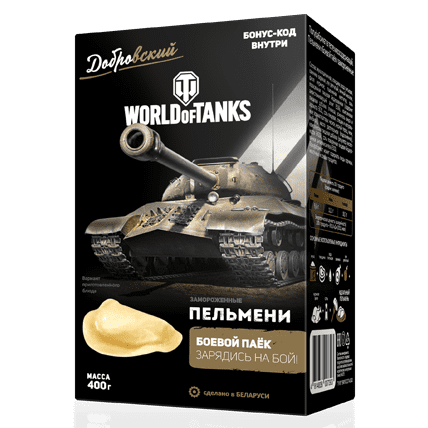 Пельмени World of Tanks «Боевой паёк»