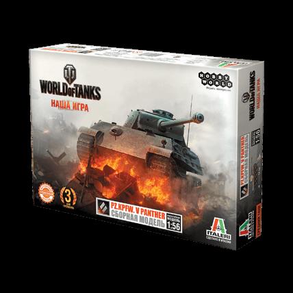 World of Tanks. Сборная модель танка Pz.Kpfw. V PANTHER в масштабе 1:56