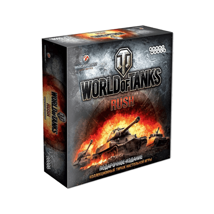 World of Tanks: Rush — Подарочное Издание