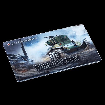 Магнит виниловый WOT-БТ-7 Артиллерийский