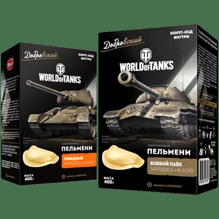 Пельмени World of Tanks