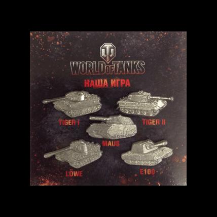 World of Tanks. Набор значков «Немецкие танки»