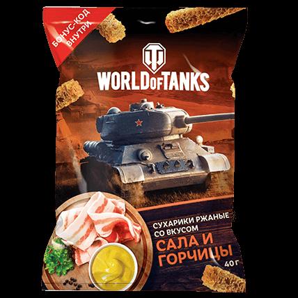 Сухари ржаные World of Tanks с промокодом внутри