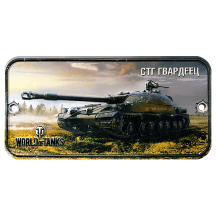 Металлическая табличка WoT, 7,5×15 см