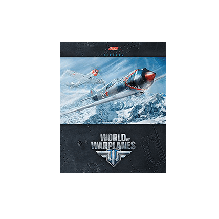 Тетрадь World of Warplanes (48 л.)